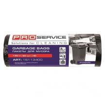 Пакети для сміття PRO Service 120л 20 шт HD