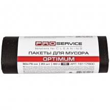 Пакети для сміття PRO Service 60л 20 шт HD