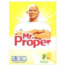 Порошок для  миття  полов Mr.Proper 400гр