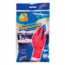 Перчатки хозяйственные Фрекен Бок, розовые