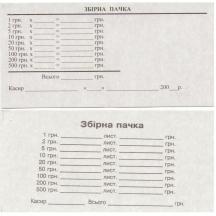 Накладка на USD збірна 157х66 (500шт)