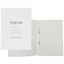 Папка-швидкозшивач картонна «Справа»